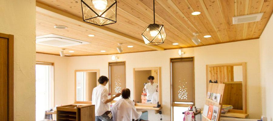 富山市 美容室