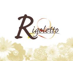 リゴレットロゴ
